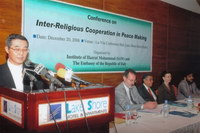 H. E. Mr. Paul Tschang In-Num, Ambassador of the Holy See, speaking at the Conference on 'Inter-Religious Cooperation in Peace Making' jointly organized by the Institute of Hazrat Mohammad (SAW) & The Embassy of the Republic of Italy.
